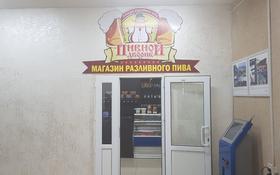 Здание площадью 870 м², Есет батыра 13 — Кейки батыр за 102 млн ₸ в Нур-Султане (Астана), Есильский р-н