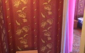 1-комнатная квартира, 31 м², 5/5 эт. посуточно, улица Гоголя 37/2 за 4 000 ₸ в Караганде, Казыбек би р-н
