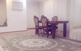 5-комнатный дом, 130 м², 15 сот., Байшешек за 23 млн 〒 в Нур-Султане (Астана), Алматинский р-н