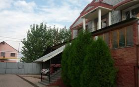 9-комнатный дом, 330 м², 10 сот., мкр Айгерим-2, Мамытова 87 — Шугыла за 67 млн 〒 в Алматы, Алатауский р-н