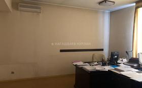 11-комнатный дом, 541 м², 11 сот., Калдаякова — Кабанбай Батыра за 95 млн 〒 в Алматы, Медеуский р-н