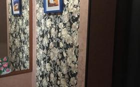 2-комнатная квартира, 60 м², 9/9 этаж посуточно, Шакарима 15 — Валиханова за 10 000 〒 в Семее