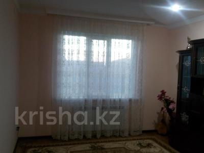 6-комнатный дом, 173 м², 4.5 сот., Атамекен 19а за 18 млн ₸ в Казцик — фото 15
