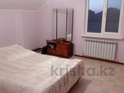 6-комнатный дом, 173 м², 4.5 сот., Атамекен 19а за 18 млн ₸ в Казцик — фото 46