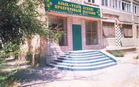 Магазин площадью 90 м², 7-й мкр за 15 млн 〒 в Актау, 7-й мкр