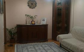 3-комнатная квартира, 65 м², 6/9 этаж, Нурсултан Назарбаев 49 за 19.5 млн 〒 в Караганде, Казыбек би р-н