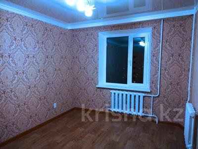 4-комнатная квартира, 100 м², 8/9 этаж, 8-й микрорайон за 13.5 млн 〒 в Темиртау — фото 3