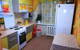 4-комнатная квартира, 100 м², 8/9 эт., Мкр 8 — 8 мкр за 9.4 млн ₸ в Темиртау