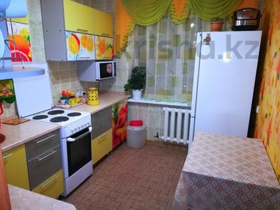 4-комнатная квартира, 100 м², 8/9 этаж, 8-й микрорайон за 13.5 млн 〒 в Темиртау