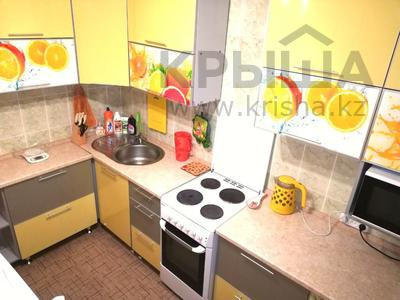 4-комнатная квартира, 100 м², 8/9 эт., 8 мкр. за 9.8 млн ₸ в Темиртау — фото 2