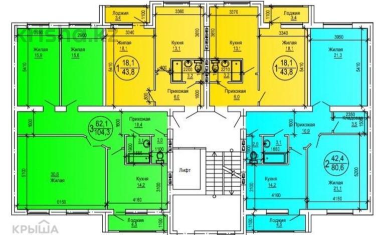 3-комнатная квартира, 104 м², 1/7 этаж, 19-й мкр 78 за ~ 13 млн 〒 в Актау, 19-й мкр
