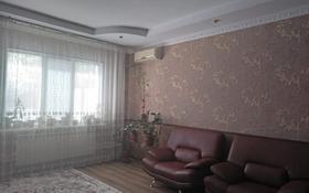 7-комнатный дом, 170 м², 2 сот., мкр Лесхоз за 27 млн ₸ в Атырау, мкр Лесхоз