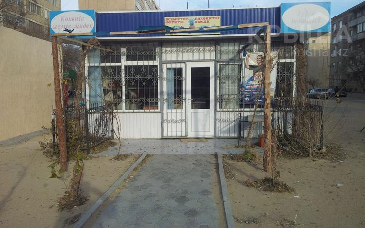 Магазин площадью 24 м², 27 1 — 8 за 8 млн 〒 в Актау