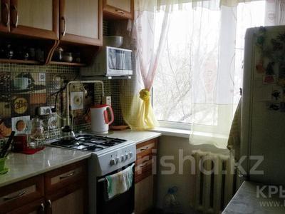 3-комнатная квартира, 62 м², 5/5 эт., 11А микрорайон за 8 млн ₸ в Караганде, Октябрьский р-н — фото 7