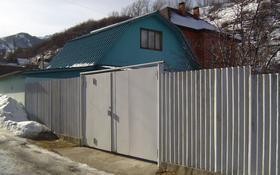 3-комнатный дом, 67.3 м², 6 сот., Дулати 54 за 30 млн 〒 в Алматы, Бостандыкский р-н