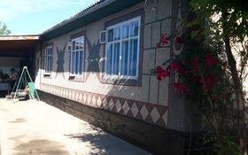 7-комнатный дом, 160 м², 6.5 сот., Парниковая улица 7 — Селеная за 9 млн ₸ в Шелек