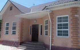 4-комнатный дом, 160 м², 7 сот., мкр Акжар, Жабаева 75 за 41 млн 〒 в Алматы, Наурызбайский р-н
