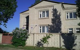8-комнатный дом, 428 м², 12 сот., Алмазная 10 — Лесозавод за 34 млн ₸ в Павлодаре
