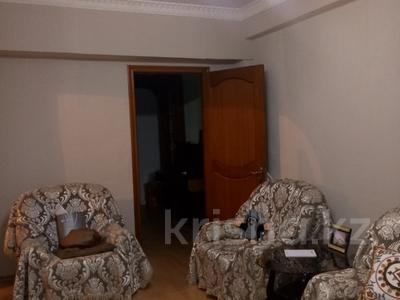 3-комнатная квартира, 59 м², 2/5 эт., Богенбай батыра — Исаева за 23.5 млн ₸ в Алматы, Алмалинский р-н — фото 5