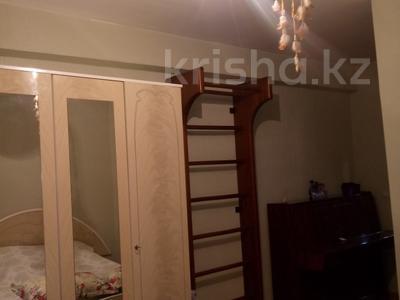 3-комнатная квартира, 59 м², 2/5 эт., Богенбай батыра — Исаева за 23.5 млн ₸ в Алматы, Алмалинский р-н — фото 6