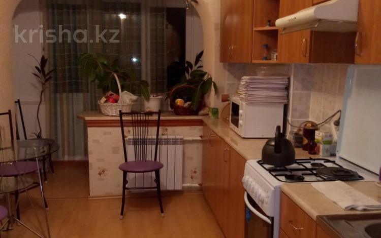 3-комнатная квартира, 63 м², 2/5 эт., Богенбай батыра — Исаева за 25 млн ₸ в Алматы, Алмалинский р-н