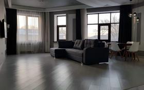 3-комнатная квартира, 120 м², 2/7 этаж помесячно, Митина 4 — проспект Достык за 600 000 〒 в Алматы, Медеуский р-н