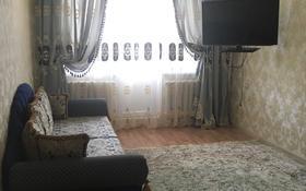 3-комнатная квартира, 70 м², 2/5 эт. посуточно, Муратбаева 17 — Абай за 8 000 ₸ в