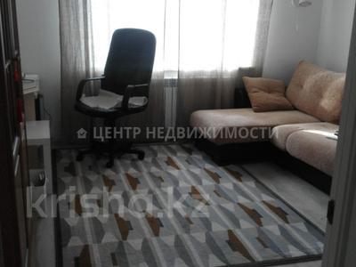 3-комнатная квартира, 92 м², 9/9 этаж, Назарбаева за 28.9 млн 〒 в Кокшетау — фото 4
