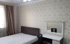 3-комнатная квартира, 100 м², 10/14 этаж помесячно, проспект Мангилик Ел 19 за 160 000 〒 в Нур-Султане (Астана), Есиль р-н