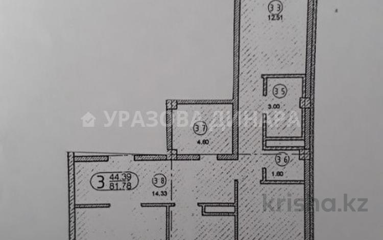 3-комнатная квартира, 82 м², 14/14 эт., улица Е 10 — проспект Туран за 9.3 млн ₸ в Астане