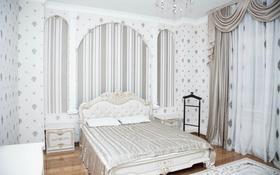 3-комнатная квартира, 100 м², 19/25 этаж посуточно, Кунаева 12 — Акмешит за 20 000 〒 в Нур-Султане (Астана), Есиль р-н