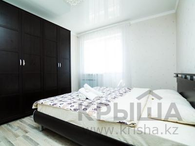 4-комнатная квартира, 130 м², 5/9 эт. посуточно, Кабанбай Батыра 40 за 22 000 ₸ в Нур-Султане (Астана), Есильский р-н — фото 4