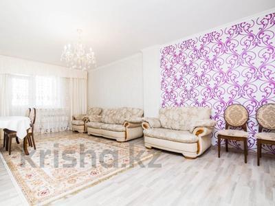 4-комнатная квартира, 130 м², 5/9 эт. посуточно, Кабанбай Батыра 40 за 22 000 ₸ в Нур-Султане (Астана), Есильский р-н — фото 6