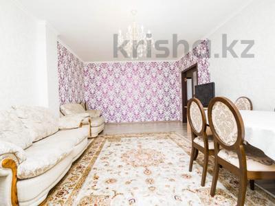 4-комнатная квартира, 130 м², 5/9 эт. посуточно, Кабанбай Батыра 40 за 22 000 ₸ в Нур-Султане (Астана), Есильский р-н — фото 7