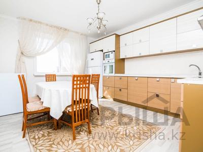 4-комнатная квартира, 130 м², 5/9 эт. посуточно, Кабанбай Батыра 40 за 22 000 ₸ в Нур-Султане (Астана), Есильский р-н — фото 9