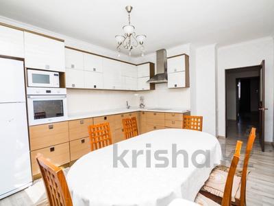 4-комнатная квартира, 130 м², 5/9 эт. посуточно, Кабанбай Батыра 40 за 22 000 ₸ в Нур-Султане (Астана), Есильский р-н — фото 10