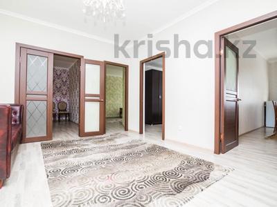 4-комнатная квартира, 130 м², 5/9 эт. посуточно, Кабанбай Батыра 40 за 22 000 ₸ в Нур-Султане (Астана), Есильский р-н — фото 11