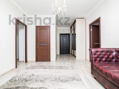 4-комнатная квартира, 130 м², 5/9 эт. посуточно, Кабанбай Батыра 40 за 22 000 ₸ в Нур-Султане (Астана), Есильский р-н — фото 12