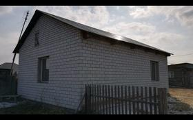 4-комнатный дом, 120 м², 25 сот., Центральная за 10 млн 〒 в Павлодаре