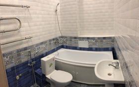 1-комнатная квартира, 52 м², 2/6 этаж, Алихана Бокейханова 29 за 20 млн 〒 в Нур-Султане (Астана)