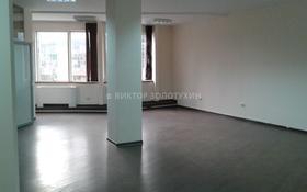 Аренда дешевого офиса алматы офисные помещения под ключ Мещерский проспект