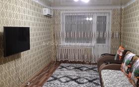 2-комнатная квартира, 65 м², 3/9 этаж посуточно, Каирбаева 82 за 9 000 〒 в Павлодаре