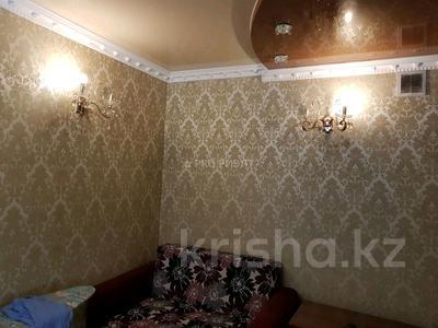3-комнатная квартира, 65 м², 3/5 этаж, Конаева 10 за 17 млн 〒 в Таразе — фото 4