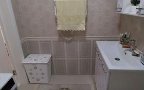 4-комнатная квартира, 136.3 м², 4/9 этаж, улица Осипенко 1/2 за 40 млн 〒 в Кокшетау