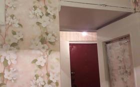 1-комнатная квартира, 22 м², 4/5 этаж, улица Майлина 16 — Пушкина за 4 млн 〒 в Костанае