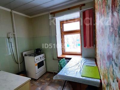 1-комнатная квартира, 37 м², 3/5 этаж, Валиханова 11 за 2.5 млн 〒 в Алге — фото 10