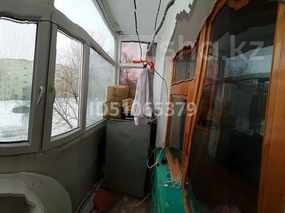 1-комнатная квартира, 37 м², 3/5 этаж, Валиханова 11 за 2.5 млн 〒 в Алге — фото 14