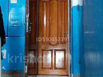 1-комнатная квартира, 37 м², 3/5 этаж, Валиханова 11 за 2.5 млн 〒 в Алге — фото 2