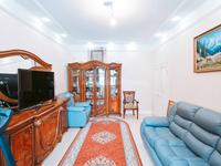 2-комнатная квартира, 68 м², 2/6 этаж