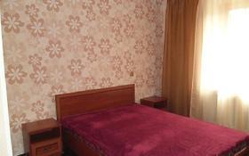 2-комнатная квартира, 60 м², 2/5 этаж посуточно, Славского 48 за 10 000 〒 в Усть-Каменогорске